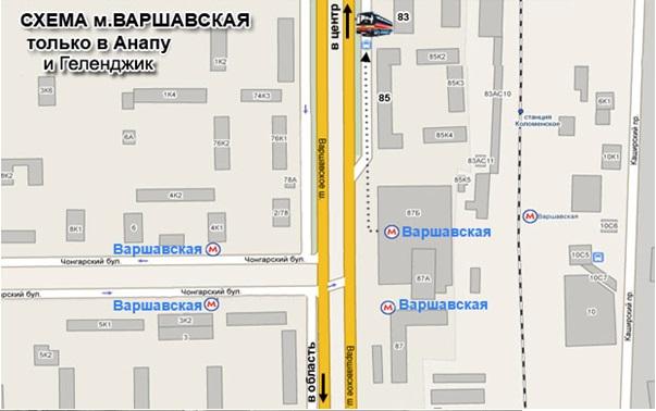 место отправления автобуса